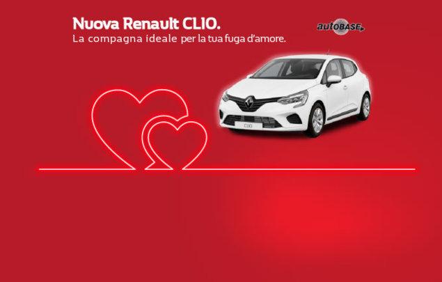 Nuova Renault CLIO e il regalo di San Valentino