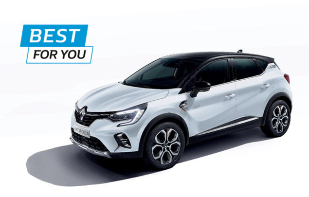 captur best for you