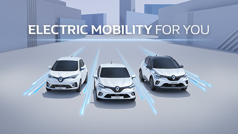ELECTRIC MOBILITY EVENT