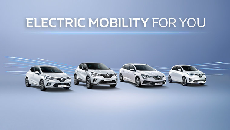 ElectricMobility