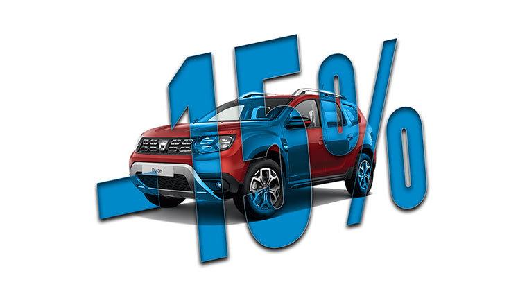 Dacia Duster Comfort promo Marzo -15%