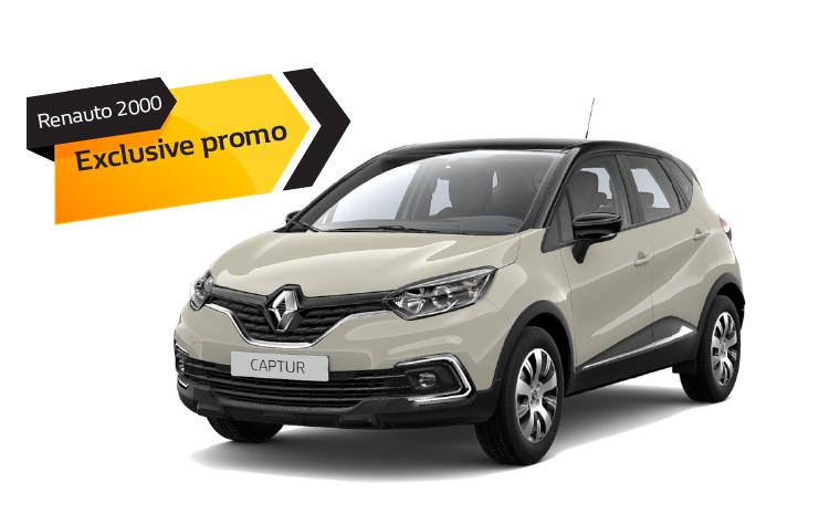 Renault Captur tuo a Km0