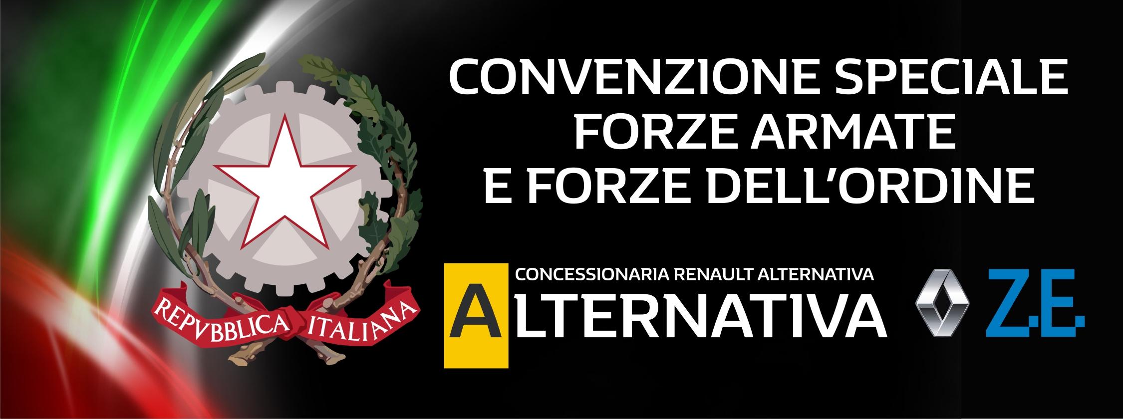 Convenzione Forze armate e Forze dell'ordine